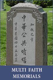 Multi Faith Memorials